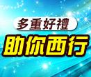 煉妖師新服S64大雄寶殿火爆開啟