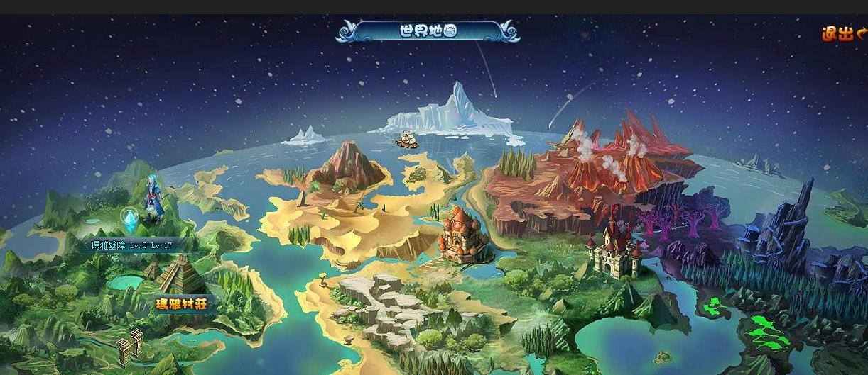 勇者之塔世界地圖