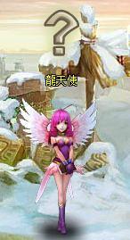 勇者之塔龍天使