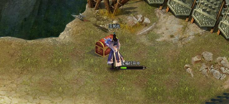龍將2副本寶箱