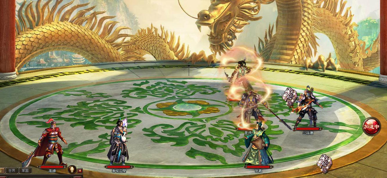 龍將2戰鬥聚魂